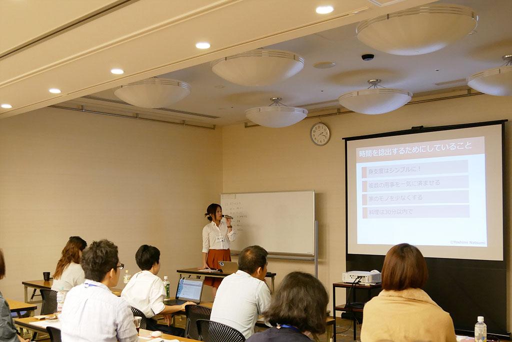 第1回 #超実践セミナー in梅田